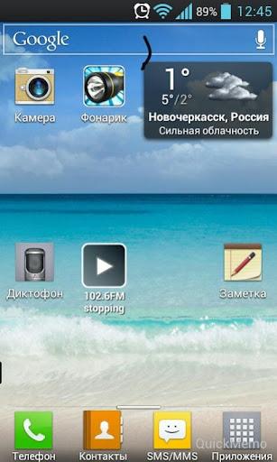 Радио-Н ОнЛайн Новочеркасск