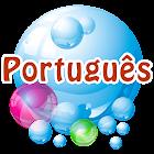 葡萄牙语泡泡浴 icon