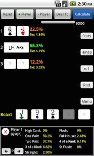 PokerCruncher - Advanced Odds- screenshot thumbnail