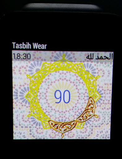 Tasbih Wearable