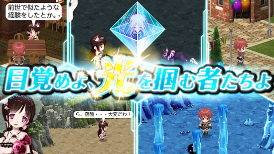 RPG シャイニングマーズ - KEMCO - screenshot thumbnail