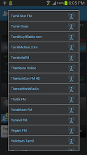 TAMIL Radio - screenshot thumbnail