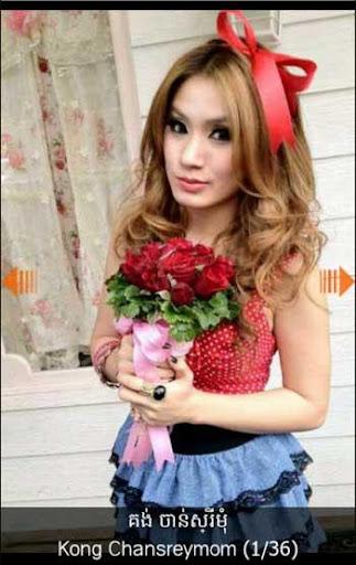 【免費攝影App】Cambodia Star (Khmer)-APP點子