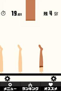 パンスト工場- screenshot thumbnail