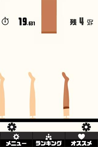 パンスト工場- screenshot