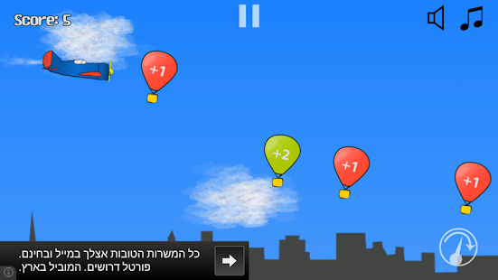 Balloon Tower Defense - screenshot thumbnail