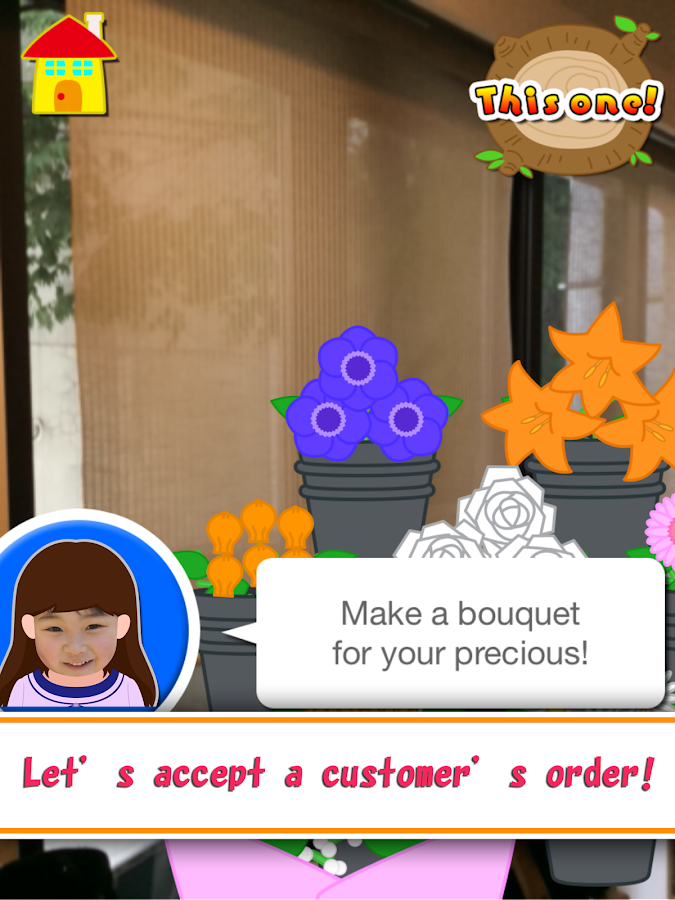 AR Florist ME!- screenshot