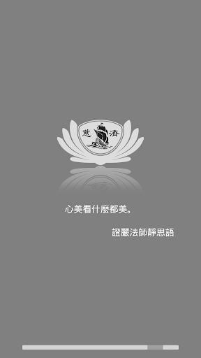 殊途同爱作者:金陵雪(出书版完结)_在线阅读 - 炫浪网络社区