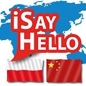 iSayHello Polish - Chinese