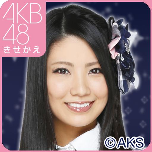 个人化のAKB48きせかえ(公式)倉持明日香-WW- LOGO-記事Game