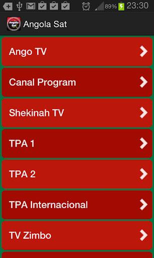 玩媒體與影片App|安哥拉衛星免費|APP試玩