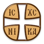 Prayer Rope for Android icon