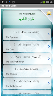 Islam: The Quran- screenshot thumbnail