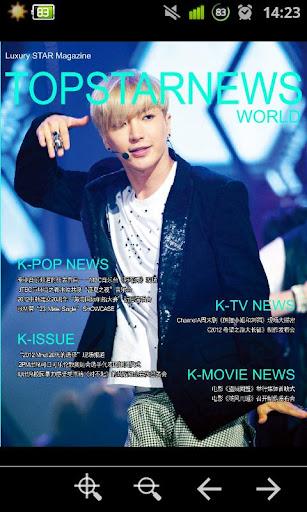 韩流 Top Star News简体中文版vol.4Free