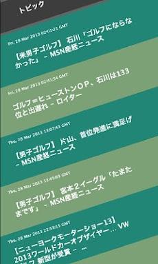 ゴルフニュース!のおすすめ画像2