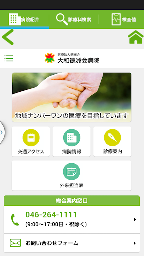 android-fit/BasicSensorsApi at master · googlesamples ... - GitHub
