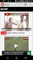 Screenshot of Punjab Kesari