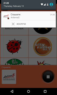 Radio-MK-Macedonian-radios 3