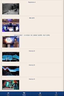 ps4 news and updates - screenshot thumbnail