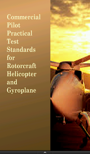 Pilot testing for Helicopter