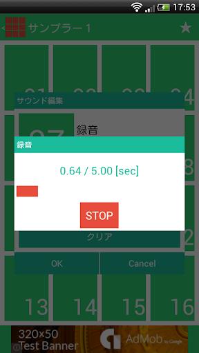 玩免費娛樂APP|下載GridSound:簡単効果音再生&録音も! app不用錢|硬是要APP