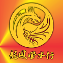 2015 FengShui Calendar