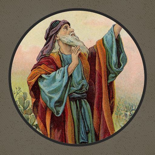Catholic Prophesy Audio Collection image   2