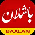Baxlan.com