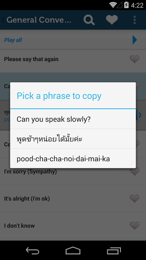 Learn Thai Pro - Phrasebook- screenshot
