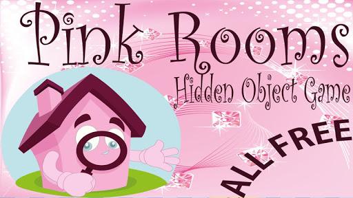 無料解谜Appのピンクのお部屋隠されたオブジェクト|記事Game