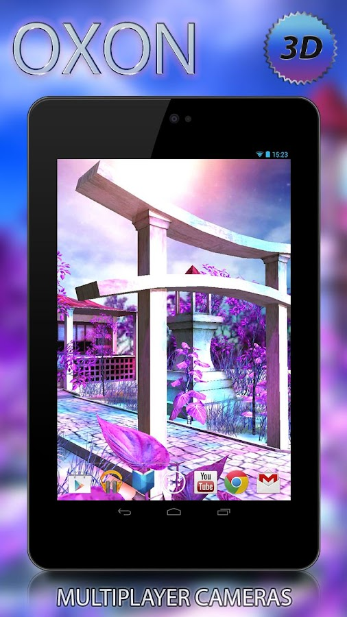 Dreams World Pro 3D LWP- screenshot