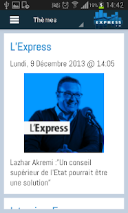 Radio Express FM - screenshot thumbnail