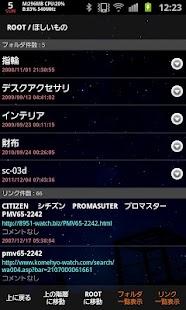 bookmarker オンラインブックマーク- screenshot thumbnail