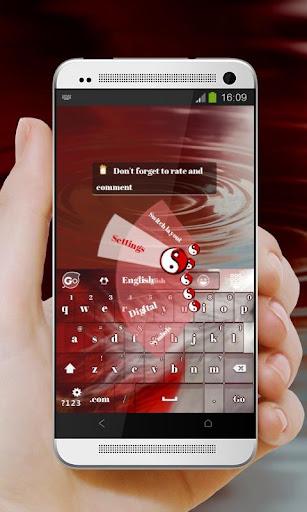 【免費個人化App】和諧 GO Keyboard-APP點子