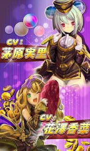 マジョカ†マジョルナ - screenshot thumbnail