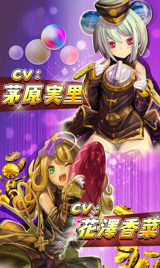 マジョカ†マジョルナ - screenshot