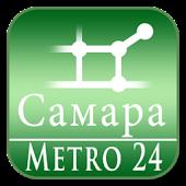 Samara (Metro 24)