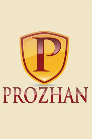 Prozhan - screenshot