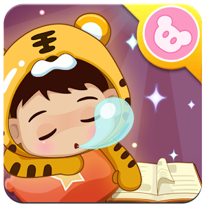 Bedroom – 2baby for PC and MAC