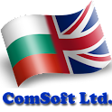 CSDict English-Bulgarian logo