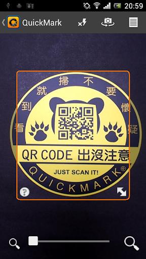 QuickMark QRCode 條碼掃瞄器
