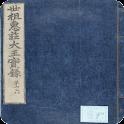 조선왕조실록 logo