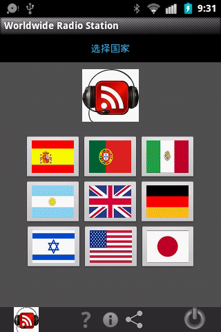Worldwide Radio Station Donate