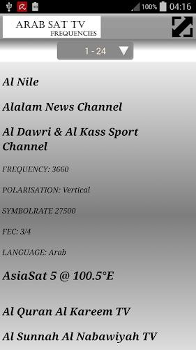 Download Arab Sat Tv APK latest version app by zafar khokhar