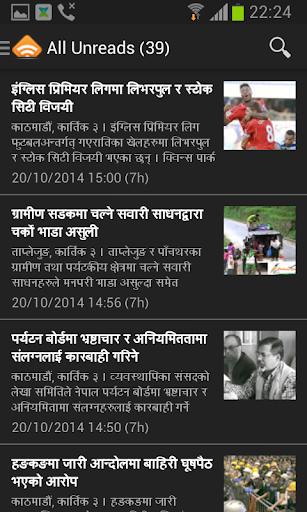 Golden News National Daily