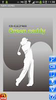 Screenshot of G-CORE Green Caddy Golf Coupon