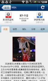 GO Score Screenshot 6