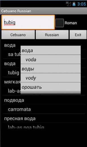 Cebuano Russian Dictionary