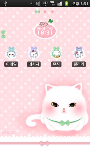 CUKI Themes Cute Baby Cat