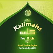 Kalimahs For Kids Free